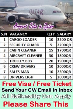 Latest Jobs In Qatar Airport